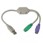 USB to Dual PS/2 Adapter - Perfect for PS/2 Mouse & Keyboard to USB Port (Beige)